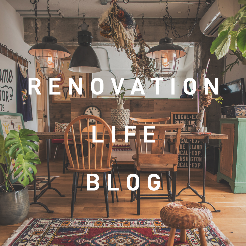 リノベライフ|趣味を仕事にするためのブログ